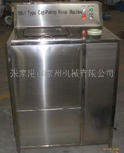 BS-1半自动拔盖刷桶机