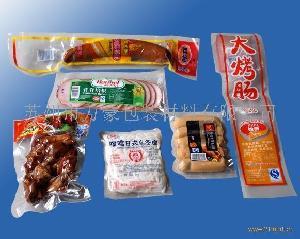 熟食品真空包装袋