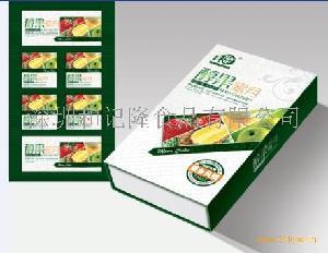 水果礼盒月饼