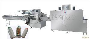 FFB全自动农药热收缩包装机