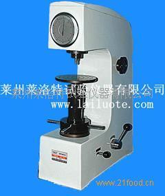 烟台热处理硬度计HR-150A型