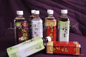 洛神花汁、秋梨膏、杏皮水、芒果酱、85奶精、冬瓜露、草本凉茶、立顿红茶