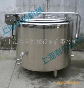 立式制冷罐