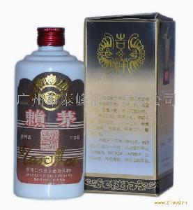 92年贵州赖茅(吉祥,飞仙)