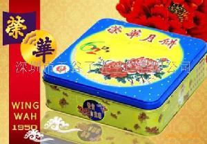 香港荣华月饼