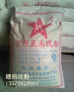 大成牌玉米淀粉