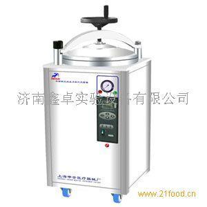 手轮式立式压力蒸汽灭菌器LDZX-50KBS