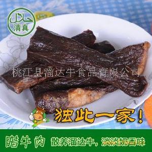 牛肉的做法大全_牛排的做法_溜达牛牛肉卫生安全绿色健康            随