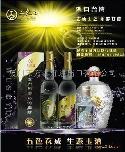五色玉台湾高粱酒 600ml