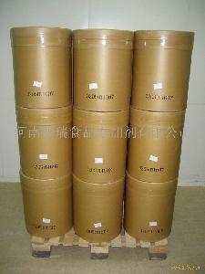 供应维生素C棕榈酸酯