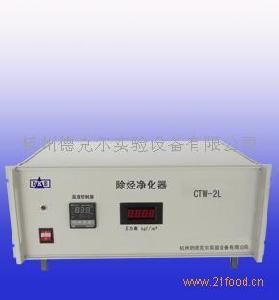 CTW-2L卧式脱烃净化器
