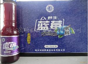 蓝莓果浆饮料