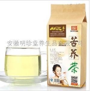 OEM代加工保健茶