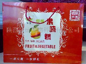 营养果蔬糕--思萸礼盒