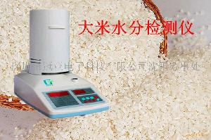 大米水分檢測儀