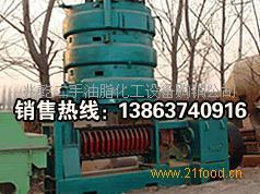 济宁二手榨油设备