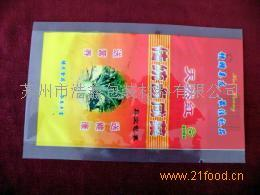上海蒸煮真空袋