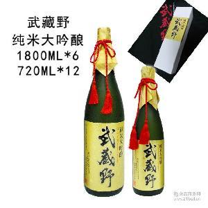 日本清酒武藏野纯米大吟酿