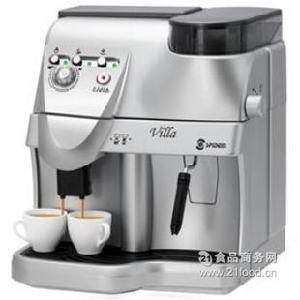 意大利villa SAECO喜客维拉型全自动咖啡机