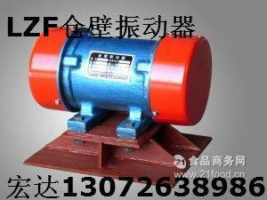 LZF仓壁振动器
