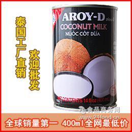 安来利AROY-D椰奶
