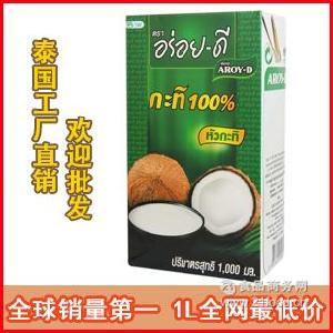 安来利AROY-D椰奶/椰浆