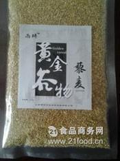 散装藜麦-营养黄金