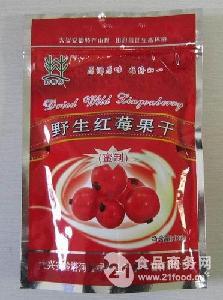 大兴安岭野生红莓果干