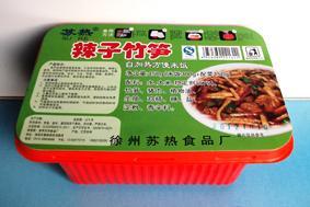 辣子竹笋自加热米饭