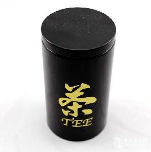 荼叶包装铁罐