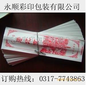 老北京冰糖葫芦纸袋