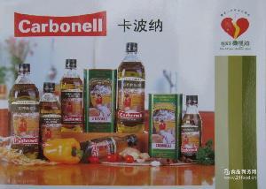 卡波纳特级初榨橄榄油