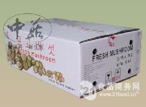 中菇牌鮮香菇