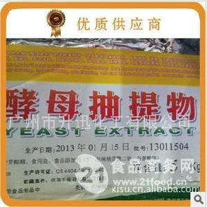 食用酵母粉