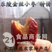 乐陵金丝红枣