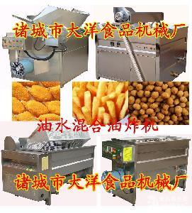 全自动土豆片油炸机
