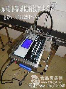 赛诺捷S-250食品包装盒喷码机