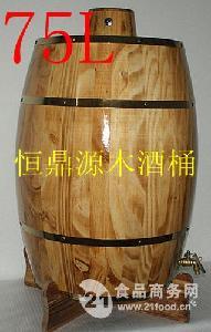散裝白酒木酒桶