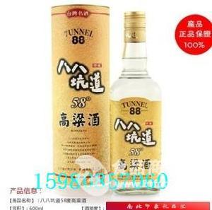 53度台湾八八坑道窖藏高粱酒600毫升