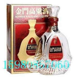 台湾金门高粱酒红盒58度600毫升扁瓶