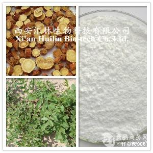 甘草酸A 99%UV CAS:1405-86-3高含量单体 试
