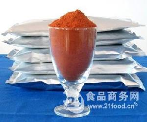 供应优质 番茄红素 报价