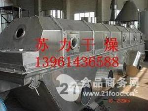 碱式碳酸铬烘干机