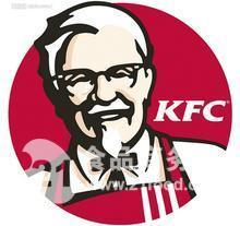 KFC香辣腌料