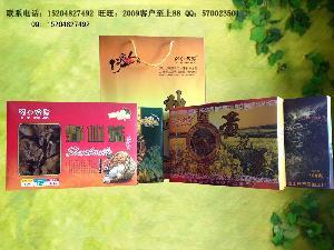 大兴安岭土特产东北野生蘑菇四宝礼品盒
