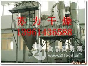 磷酸三钙烘干设备