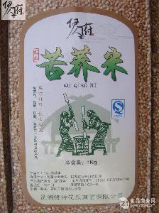 云南西盟特产真空包装苦荞米  荞米