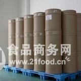 酵母粉生产厂家