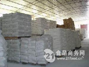 乳酸钙厂家