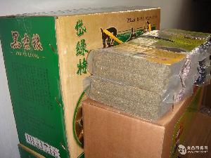 杂粮礼品盒